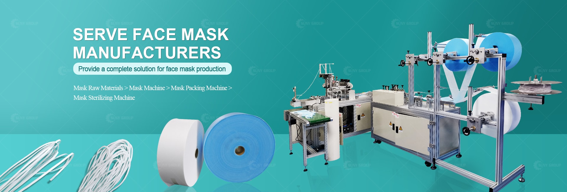 Mask Raw Materials