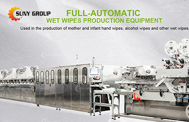 Brief introduction to the wet wipes machine