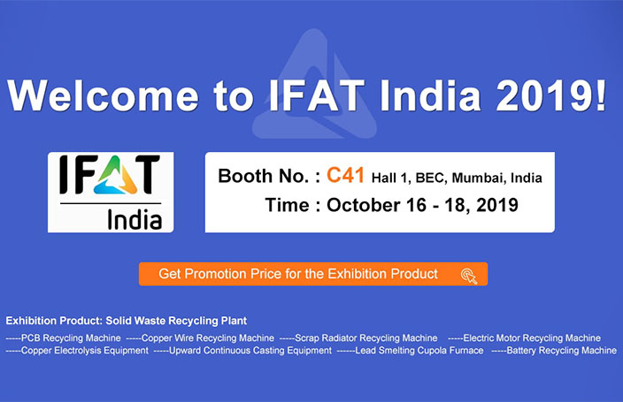 Welcome To the E-Waste Booth At IFAT India 2019 SUNY GROUP