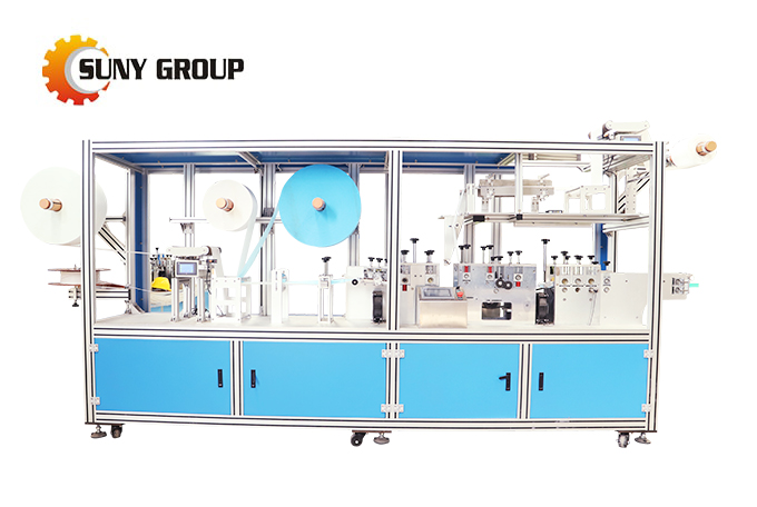 All In One Elastic Surgical Mask Making Machine